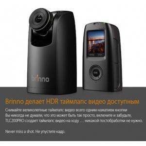 Brinno Timelaps camera